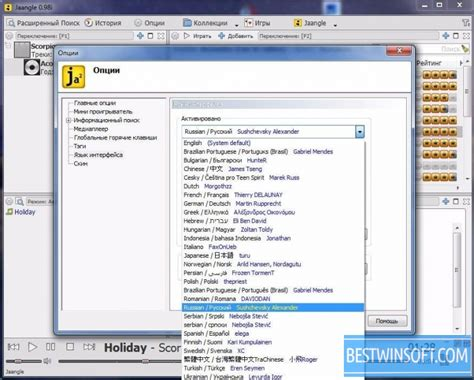 Jaangle for Windows PC [Free Download]