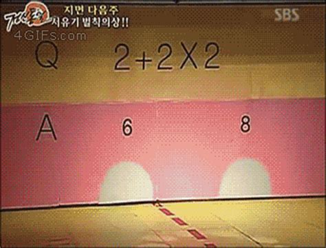 Funny Math Reaction Animated Gifs - Best Animations